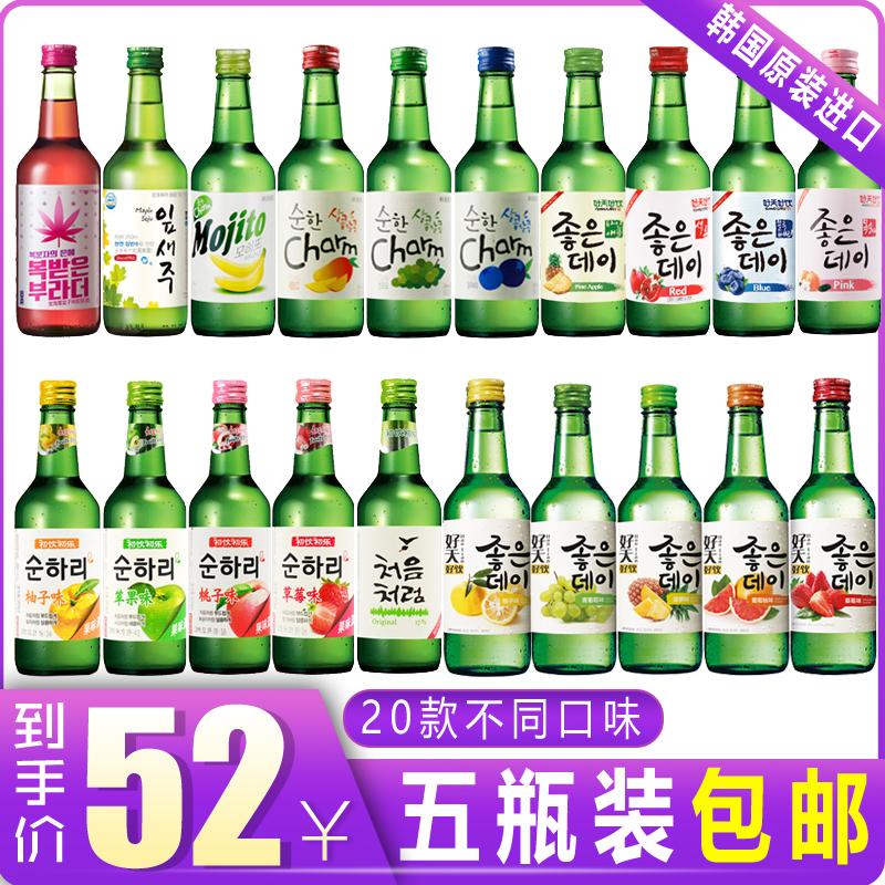 包邮韩国烧酒进口好天好饮初乐超水水果味网红韩剧酒清酒5瓶