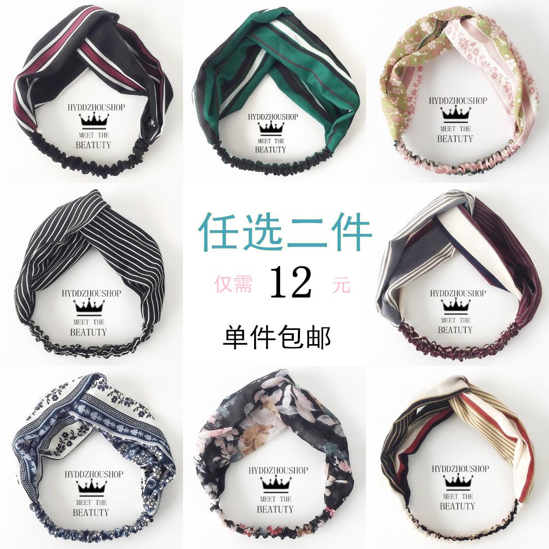 韩国新款发带甜美复古头箍印花松紧发箍宽边交叉条纹发饰头饰简约