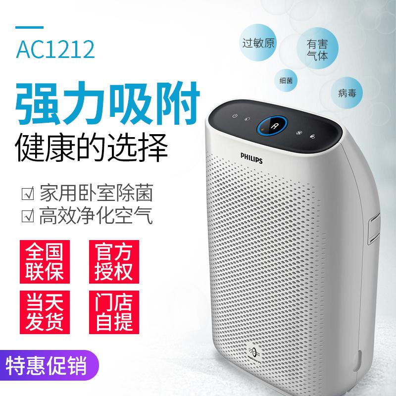 [爱浦电器城空气净化,氧吧]飞利浦菲利普空气净化器AC1212 月销量1件仅售1049元