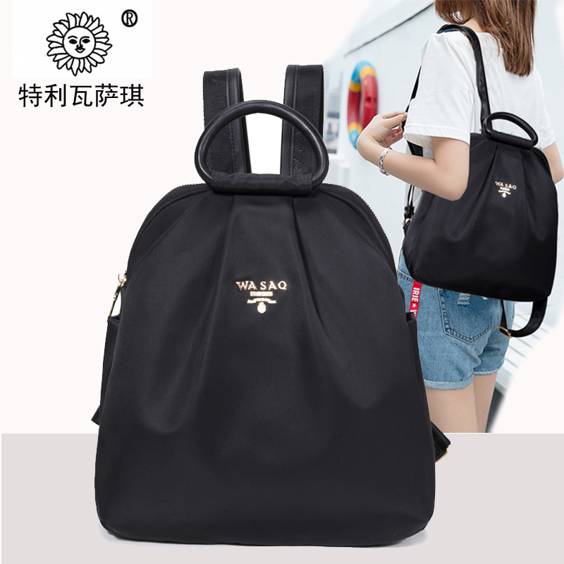 Trivasaki waterproof nylon backpack womens simple 2019 New Oxford cloth shell travel leisure backpack
