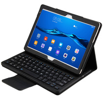 Huawei M3 Youth version 10.1 inch protective sleeve BAH-W09 AL00 tablet bluetooth keyboard leather cover