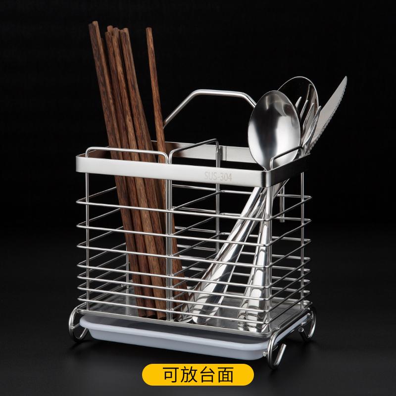 不锈钢筷子筒筷子篓厨房餐具收纳盒