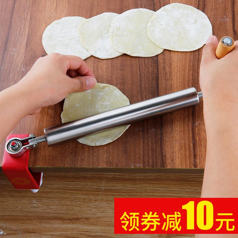 304不锈钢擀饺子皮神器滚轴擀面杖家用水饺店手工包子皮擀面棍棒