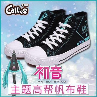 初音周边未来帆布鞋Miku鞋子板鞋休闲动漫学生帆布鞋男二次元鞋子
