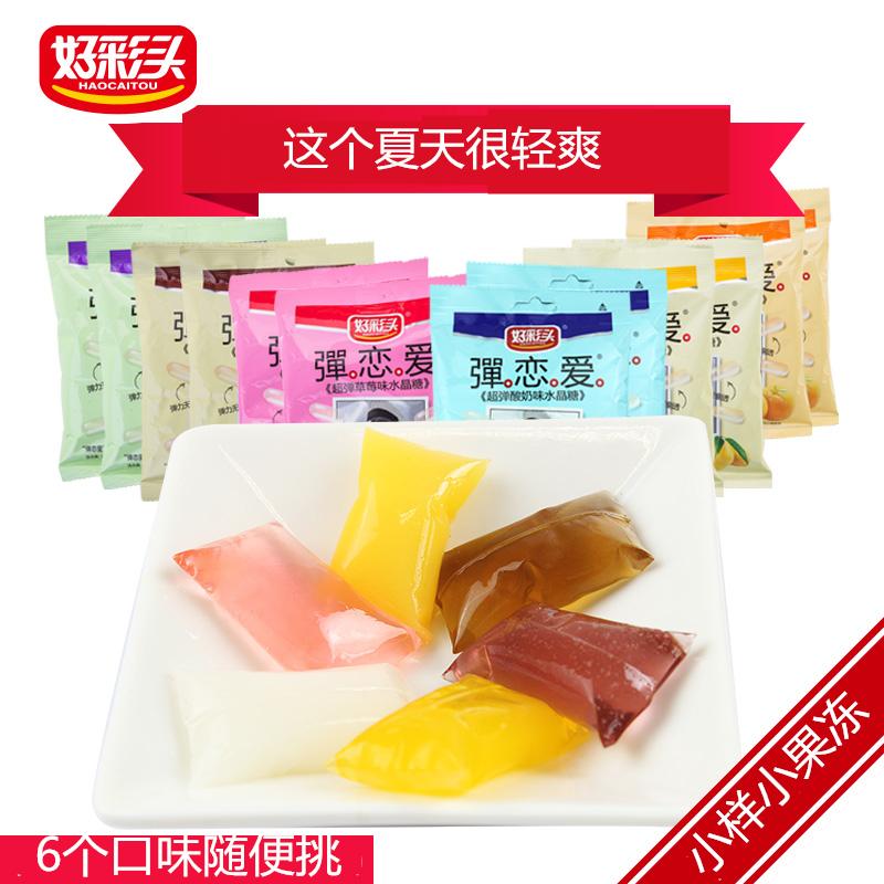小样好彩头弹恋爱水晶布丁糖100gX6包 水果味果冻小口袋休闲零食