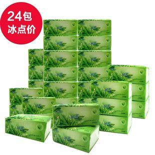 恒安原木抽纸整箱24包3层原木家庭装 抽纸妇幼特惠装 好纸巾卫生纸