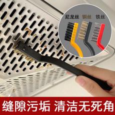 煤气灶清洁刷子厨房灶台去污专用钢丝小刷子缝隙清洗工具家用神器