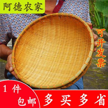 竹编簸箕圆形筲箕竹筛子农家竹制品收纳筐家用有孔水果篮洗菜圆筐