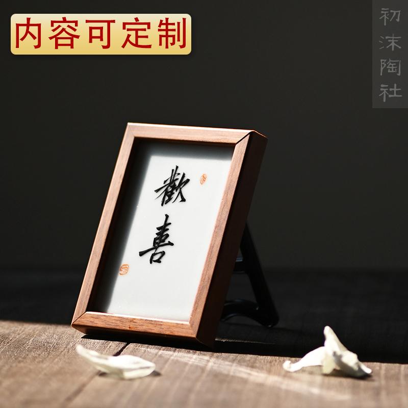 聚景 手写定制瓷板家居摆件 禅意木框茶诗瓷板画茶道零配件,可领取10元天猫优惠券