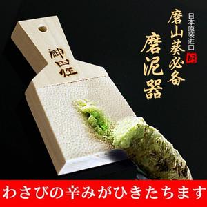 日本鲛鲨鱼皮磨神田作姜板器鲛鱼皮山葵研磨器芥末山葵擦磨板鱼擦