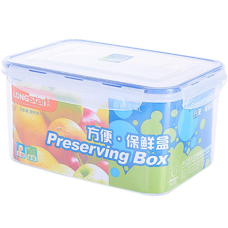密封塑料保鲜盒收纳便当水果专用学生大小号冰箱可加热微波炉饭盒