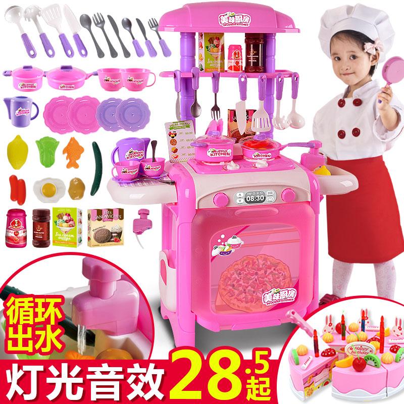 Кухня живая домой домой установите моделирование кухонные принадлежности дети девушка день рождения подарок сделать рис повар рис девочки ребенок игрушка