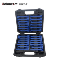 Car Pry Board tool instrument Table Interior Navigator Disassembly tool 27-piece set combination tool