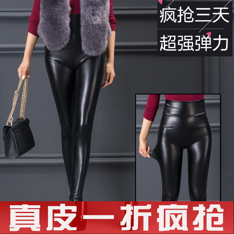 Autumn and winter leather pants women wear Plush padded Leggings high waist black matte tight thin and bright leather feet
