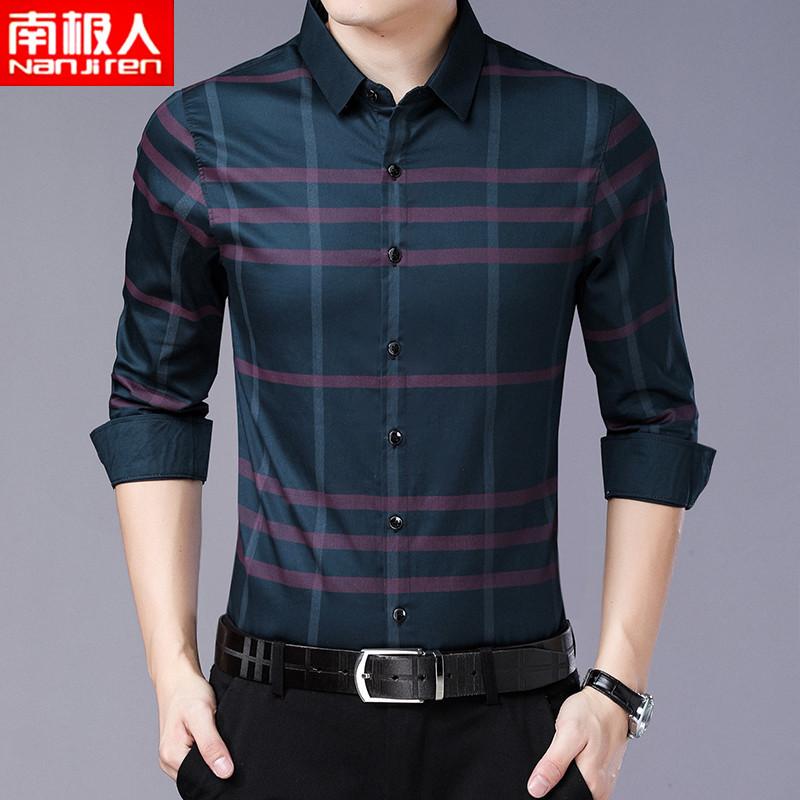 南极人长袖秋季新款中年男士衬衫(用190元券)