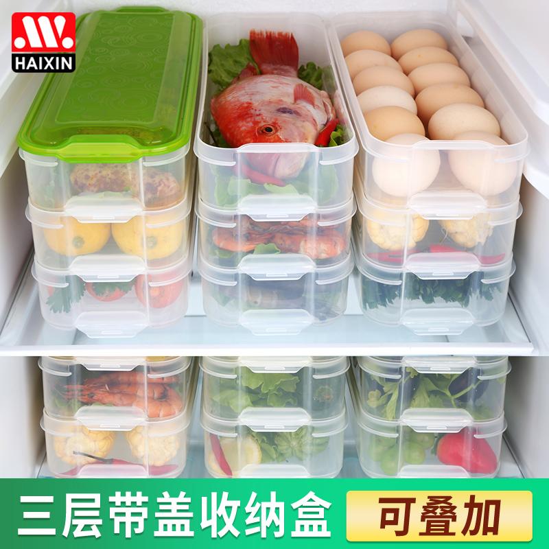 冰箱储物盒收纳盒鸡蛋盒馄饨饺子盒整理盒子厨房面条长方形保鲜盒