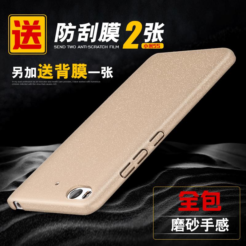 西蒙 小米5S手機殼小米5splus超薄保護套磨砂防摔硬殼全包矽膠套