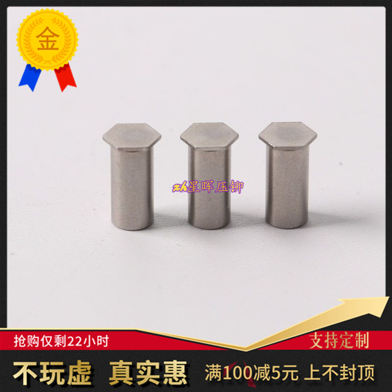 Stainless steel hexagon rivet nut column blind hole internal thread rivet column pressing plate stud bsos-m6 Series in stock