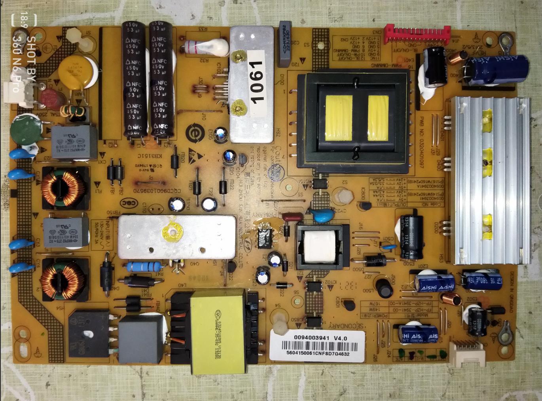 原装海尔电源板