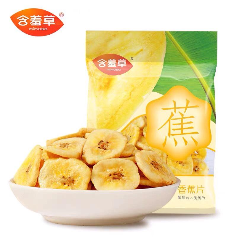 含羞草酥脆香蕉片90g女孩网红果干