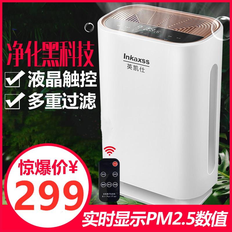 [美美生活馆1空气净化,氧吧]TCL品质便携空气净化器家用卫生间除月销量0件仅售299.77元