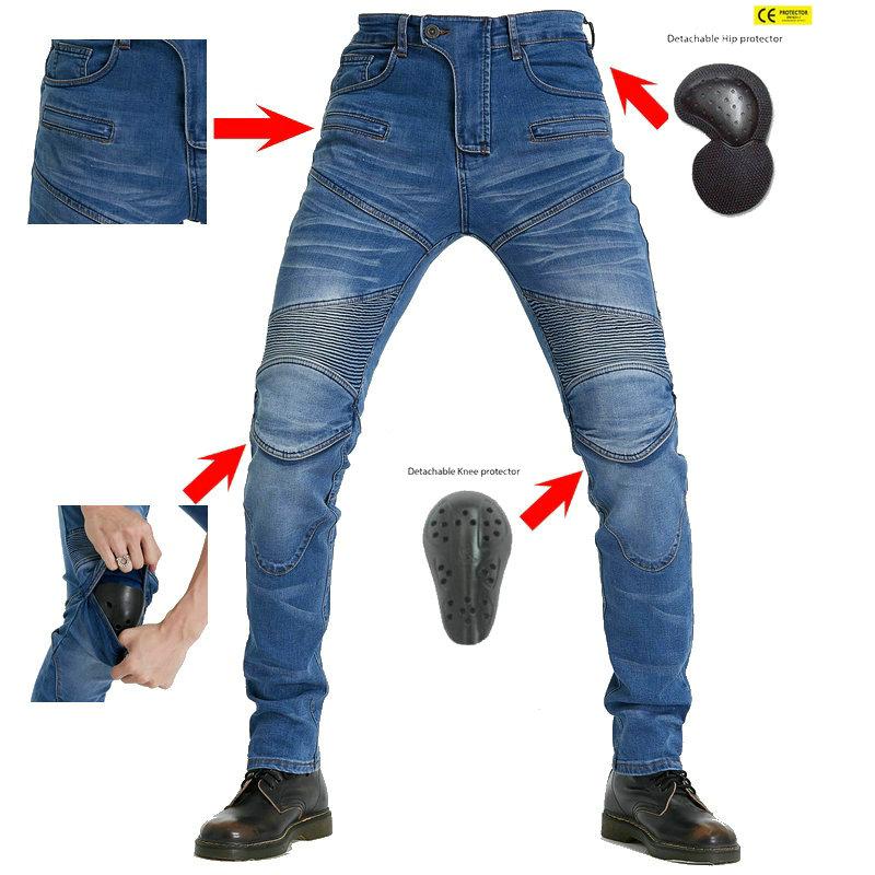 Штаны для мотоциклистов Артикул 582367731978