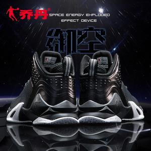 乔丹男鞋篮球鞋2020秋季新款毒液5欧文球鞋运动鞋高帮透气AJ战靴