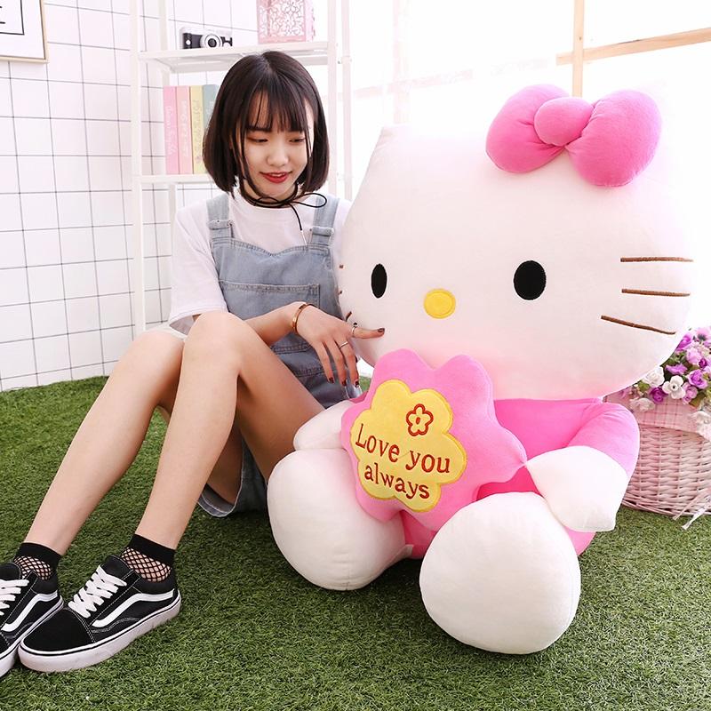 正版超大号holle kitty公仔凯蒂猫咪毛绒玩具布娃娃玩偶粉色礼物