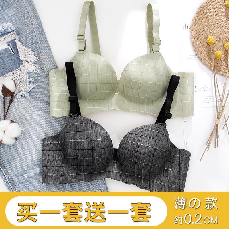 女士内衣套装胸罩少女厚薄款日系学生聚拢小胸性感无痕无钢圈文胸