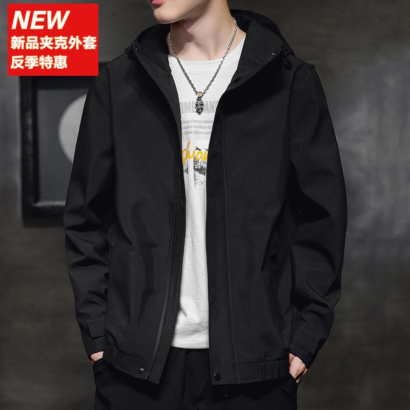Mens all black coat spring and autumn college student casual hooded cardigan zipper coat haze blue jacket
