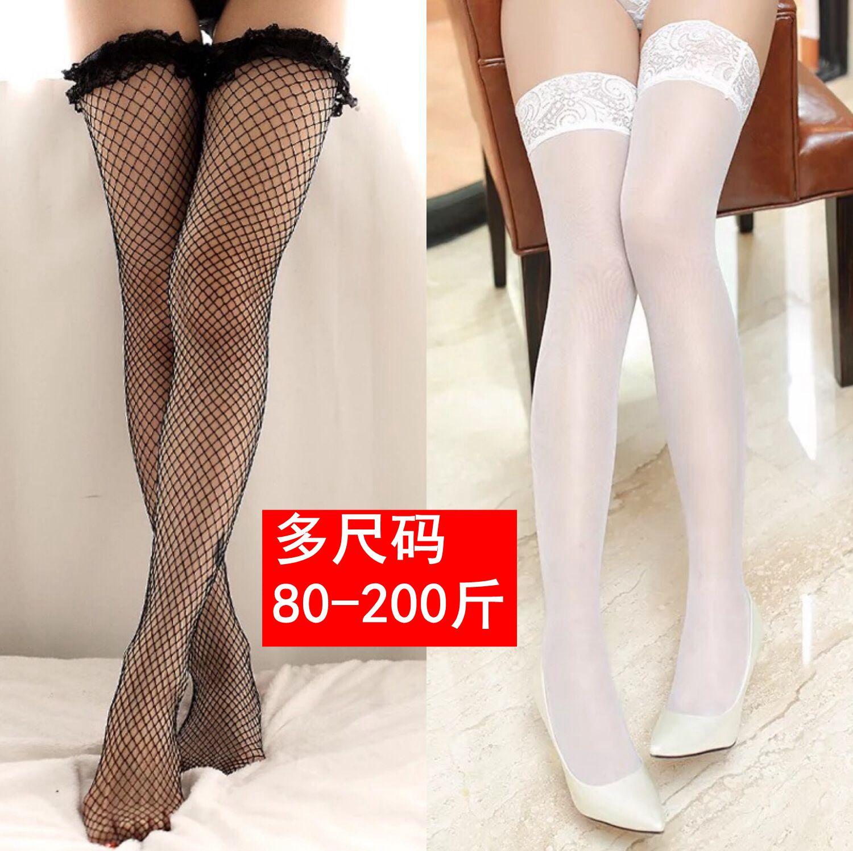 性感蕾丝加大码胖妹妹丝袜渔网袜女花边长筒袜情趣大腿美腿袜套装11-21新券