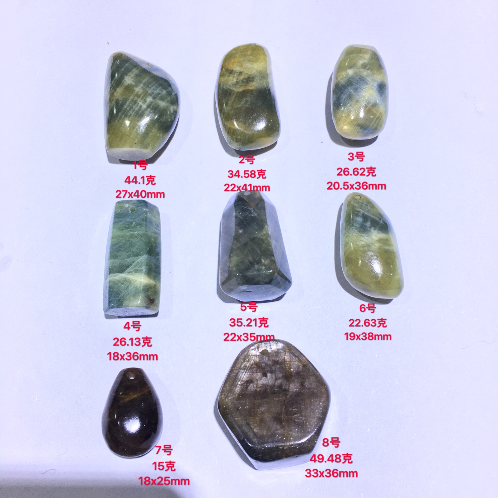 Natural unburned yellow sapphire original stone drilling pendant special shaped six column original ore raw material