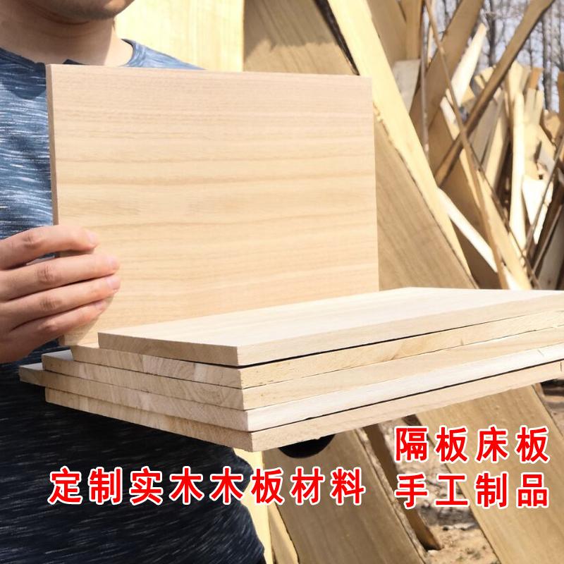 定制实木板材料衣柜分层隔板1~1.5cmDIY手工模型薄长方形桐木板片 Изображение 1