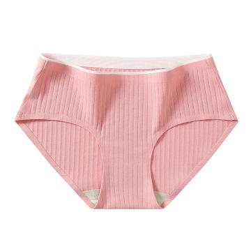 内裤女纯棉档抗菌一片式大码性感无痕透气艾草中腰全棉女士三角裤