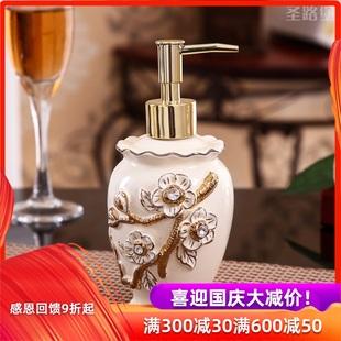 圣路堡陶瓷洗漱套装欧式漱口杯