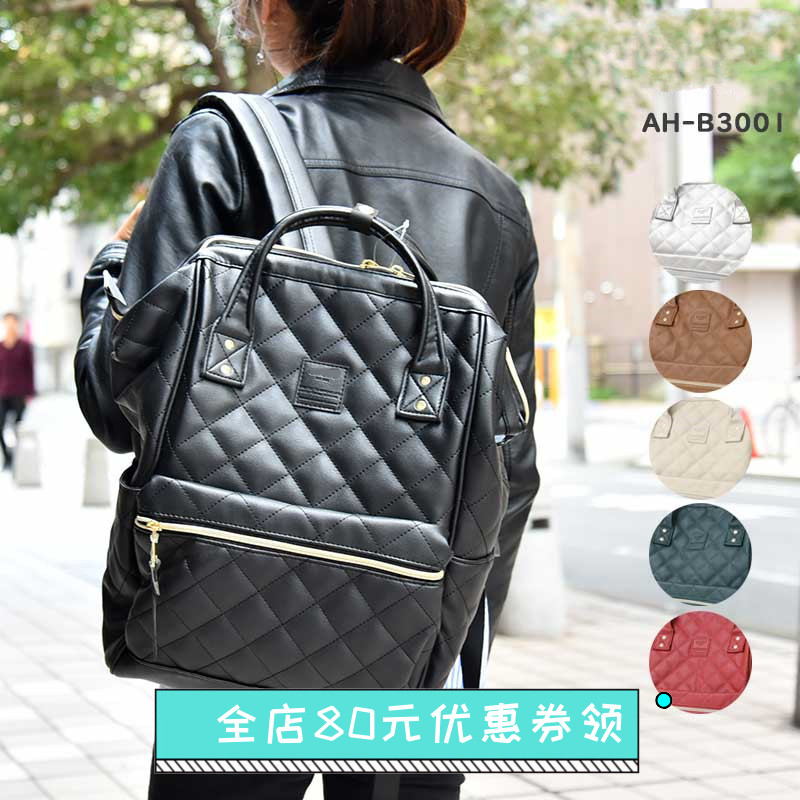 New womens bag Anello Japan Lotte runs away from home