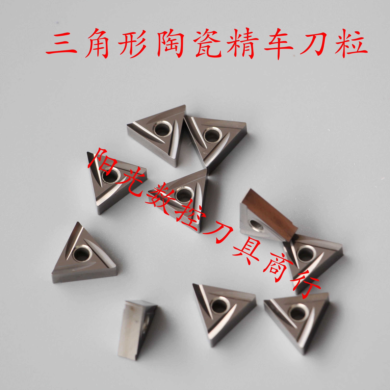 Треугольник хорошо автомобиль иностранных круглый керамический нож зерна для поколение TNMG160404R-2GNX2525 автомобиль кровать количество контроль лезвие