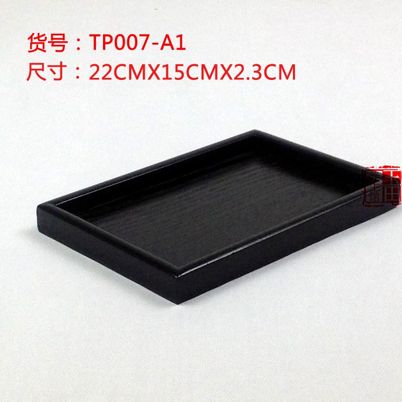黑色木质托盘长方形创意水果盘 日式杯子托盘 厨房收纳置物盘家用