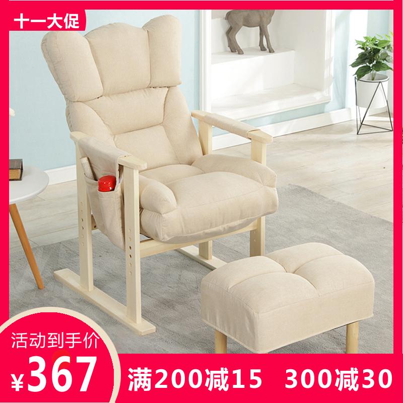 397.38元包邮多功能折叠老人实木休闲孕妇午睡椅