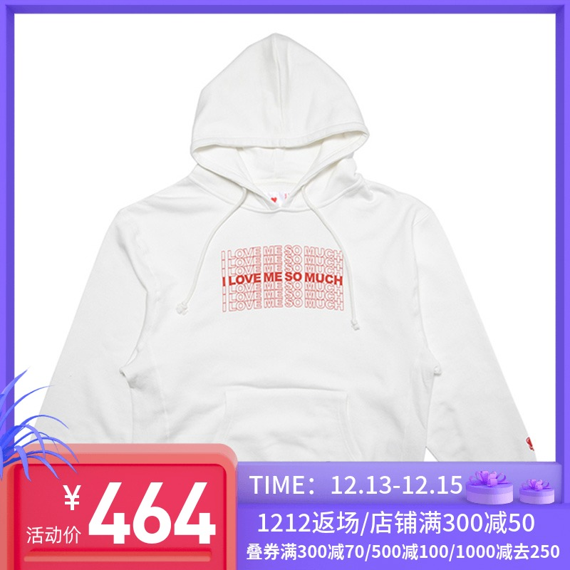 INNERSECT x EMOTIONALLY UNAVAILABLE I LOVE ME EU连帽卫衣