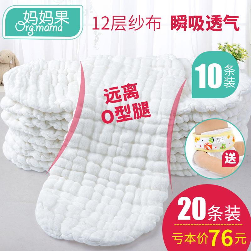 婴儿尿布纯棉纱布可洗介子新生儿尿片小孩尿戒子宝宝用品0-3个月