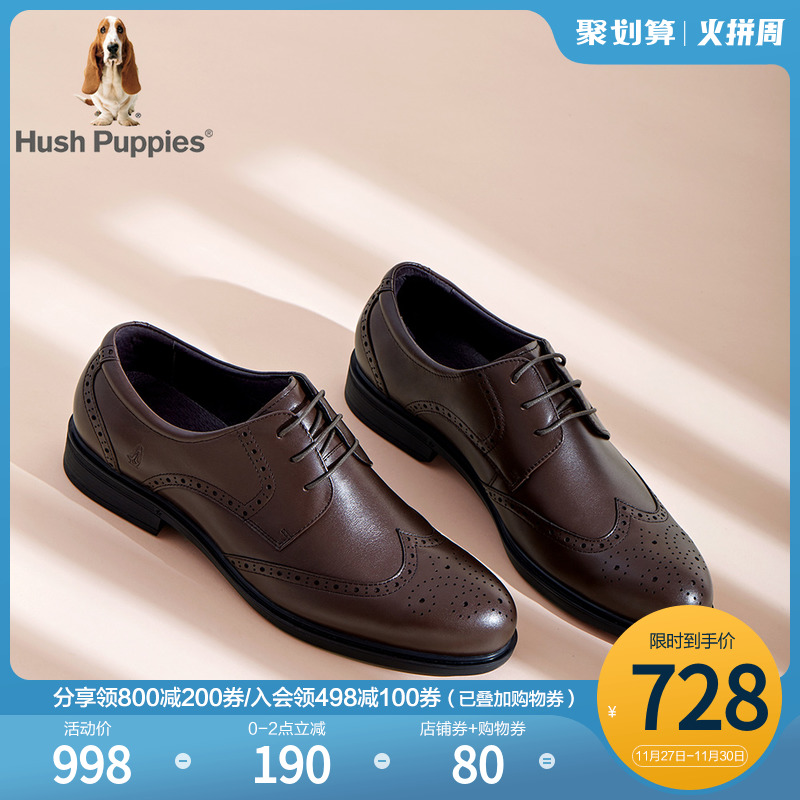 Hush Puppies2020秋季布洛克鞋商务德比鞋镂花真皮男皮鞋D2W02CM0