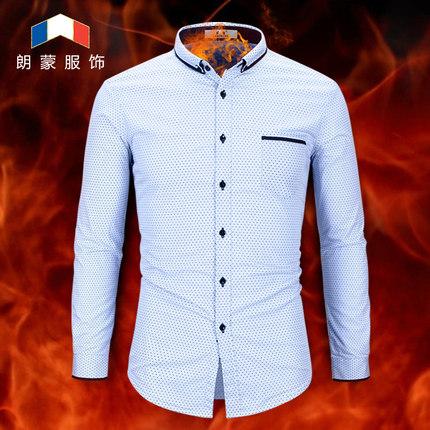 冬季加厚保暖衬衫青年男士长袖格子加绒衬衣韩版修身时尚休闲男装