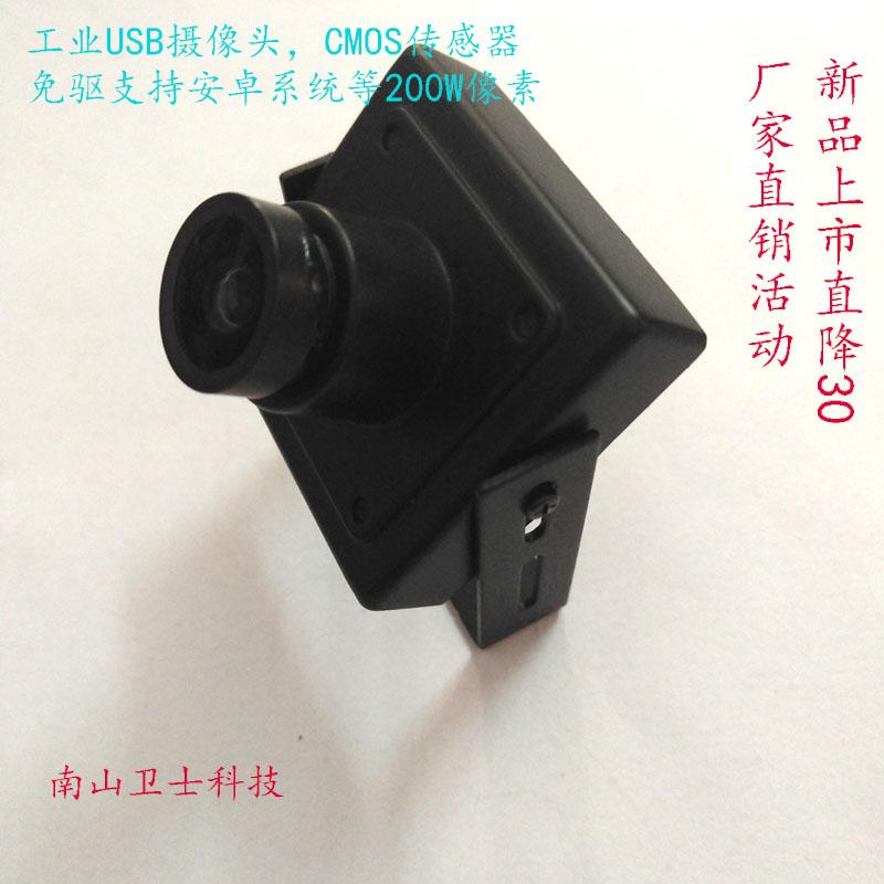 Hd USB камеры 200W1080P избежать привод UVC объединение обсуждать при условии сделанный на заказ развивать