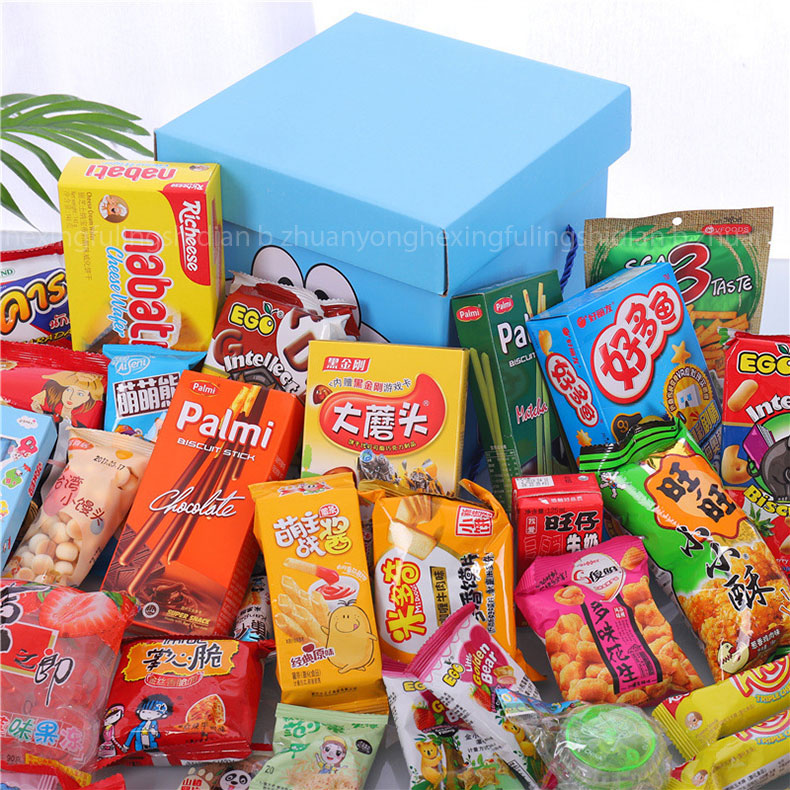 Childrens snacks big gift bag food health nutrition 1-3 years old 2 children eat the baby children do not get angry