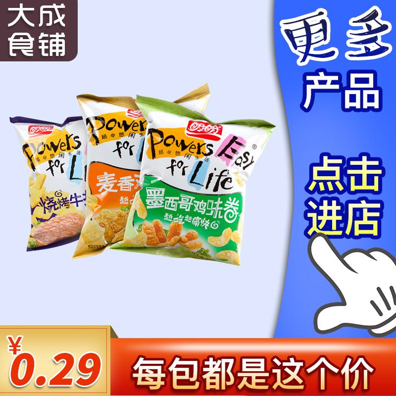 盼盼鸡味块8g 食品休闲膨化小零食袋装麦香鸡味块散装大礼包