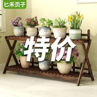 花架子客厅落地式绿萝多肉摆花盆室内阳台多层实木花园铁艺置物架品牌
