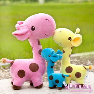 Giraffe plush toy doll doll small doll gift special wholesale wedding gift married activity