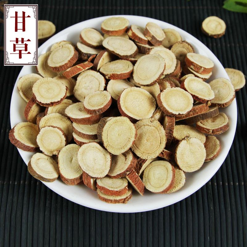 Аутентичные без сера дикий традиционная китайская медицина лесоматериалы сладкий трава лист сладкий трава лист сладкий трава чай высокое качество масса партия 500g работодатель почта