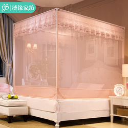 儿童防摔蚊帐拉链式1.5m蒙古包1.8m床家用1.2米床免安装支架纹账